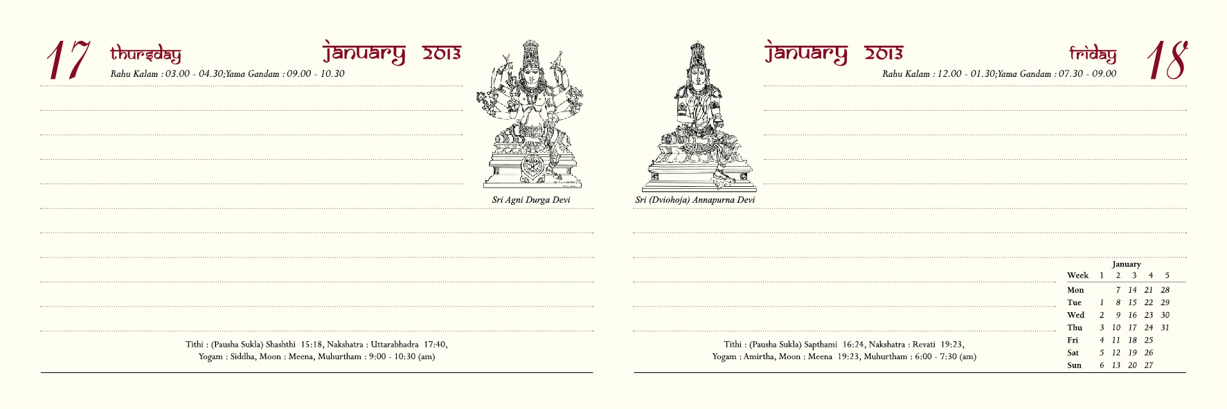 Vedic Diary Inner Page