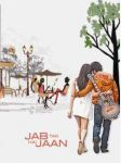 Jab Tak Hai Jaan Year Journal C