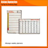 Print Boards - 2 ― Online Stationery Store